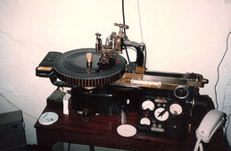 Cutting Machine_Music House London