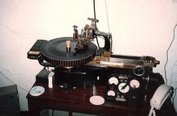 Cutting Machine_Music House London